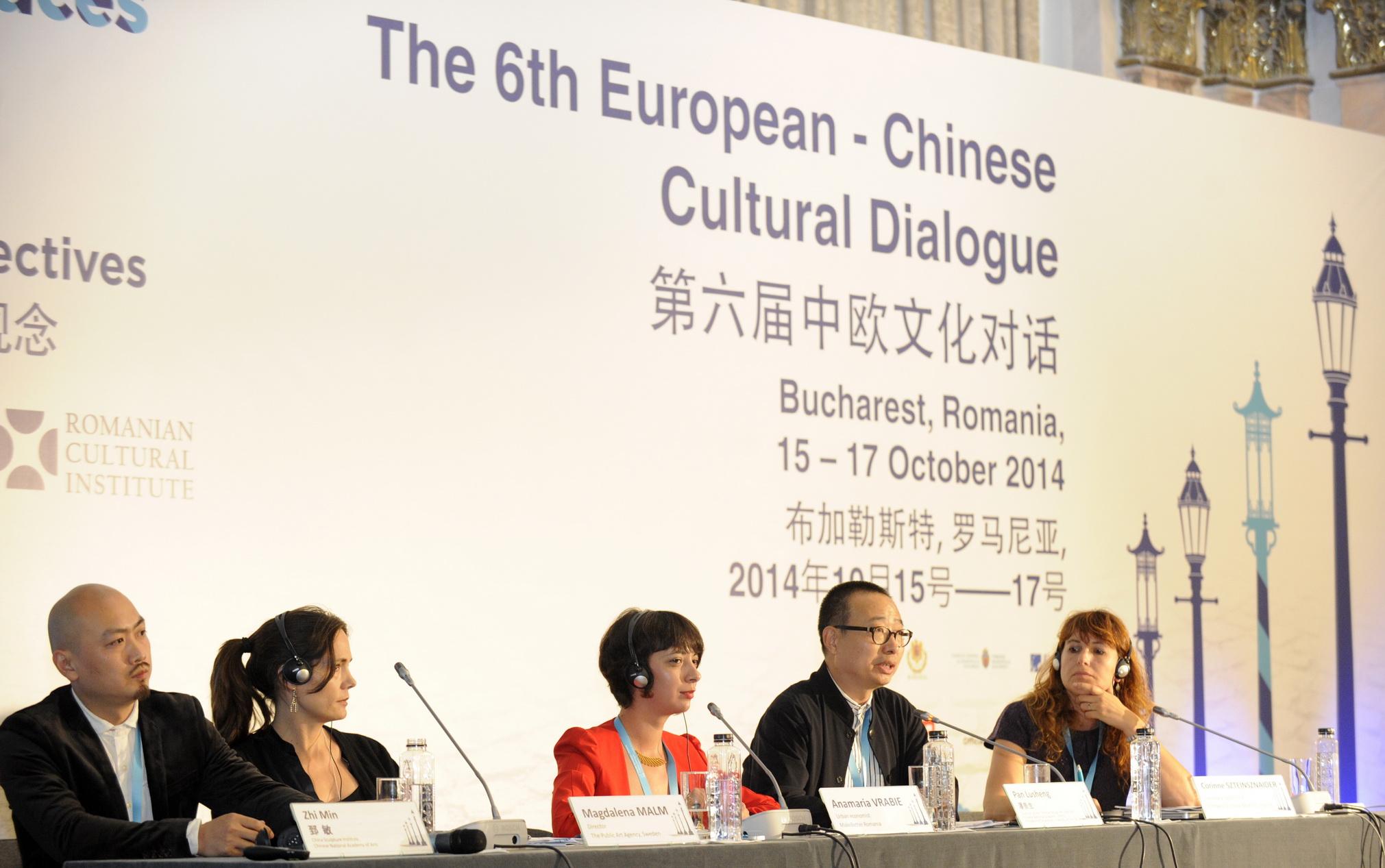Dialogul Cultural Europa-China, ediția a șasea